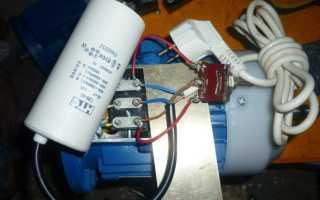 Выбор конденсатора для трехфазного двигателя