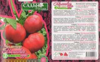 Томат малиновое чудо отзывы садоводов фото описание