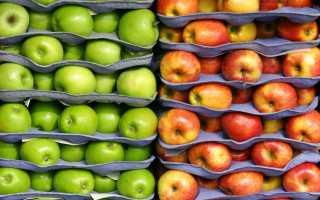 Как хранить зимой яблоки