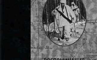 Юрий никулин воспоминания о войне